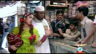 TISHMA - Dhaka Kaka Lo Jaiga! ( Bangla funny rap pop song )