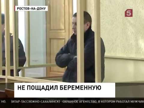 Житель Ростова на