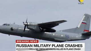Breaking News: 32 killed in Russian plane crash
