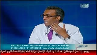 الدكتور | عمليات تكميم المعدة مع د. وليد ابراهيم