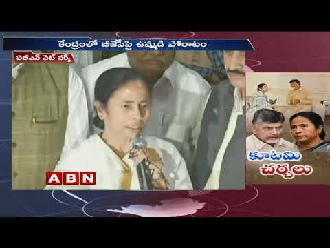 CM Chandrababu meets Mamata Banerjee over Anti BJP Front   ABN Telugu