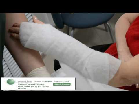 Перелом лучевой кости: лечение и восстановление