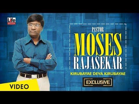 Varunga En Nesarey  | Moses Rajasekar | Tamil Christian Song  | Rejoice Media