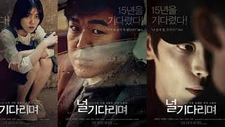 Korean Serial Killer Movies List - Top 13 [2019 Updated!!!]