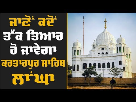 Kartarpur Corridor 'ਤੇ Harsimrat Badal ਦਾ ਵੱਡਾ ਬਿਆਨ
