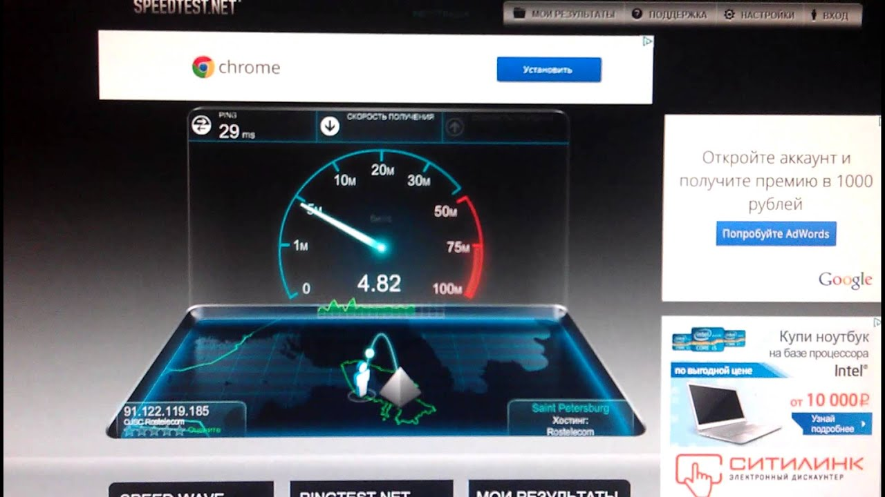 Speed test 5 mbps internet - YouTube