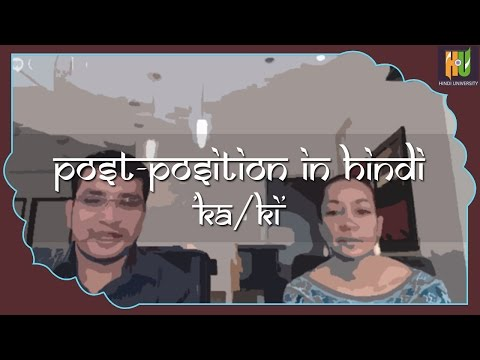 Lecture 05 | Hindi Post-position KA & KI