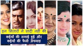 इन 11 सितारों ने आखिर शादी क्यों नहीं की   Bollywood Stars   Why Not Marry   YRY18 Live