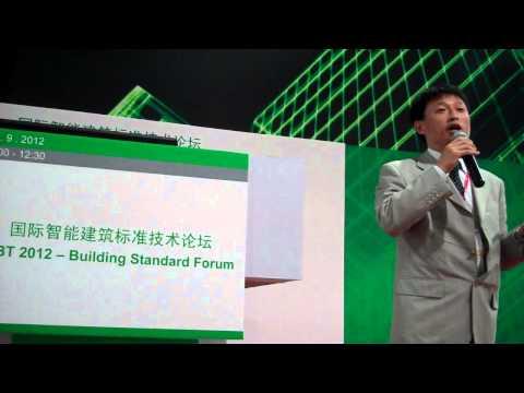 LONMARK @ Shanghai Intelligent Building Technology