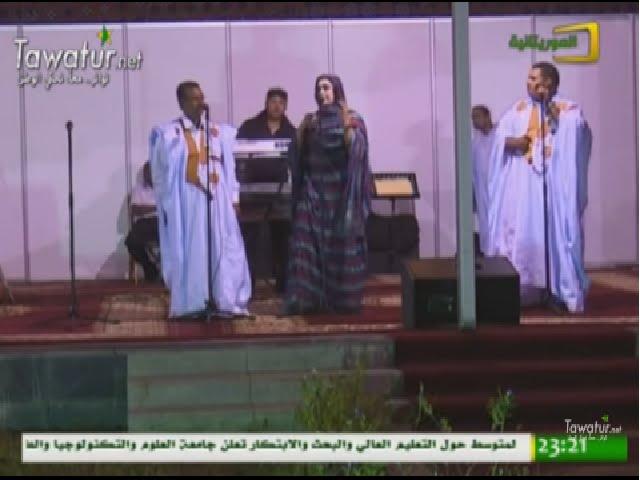الفنانة كرمي بنت آب والرشيد ولد الميداح في حفل عشاء رئيس الجمهورية على شرف ضيوف قمة انواكشوط