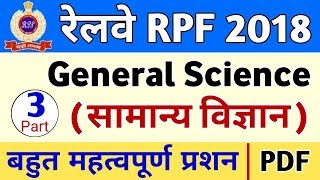 RPF General Science Most Important Question Part - 3 || RPF General Science in Hindi