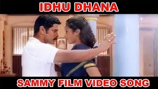 Idhuthaanaa Song   Saamy   Vikram, Trisha   Harris Jayaraj   K. S. Chithra   HD