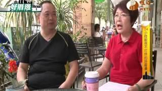 台中豐春門市統一超商 【好厝邊06】| WXTV唯心電視台