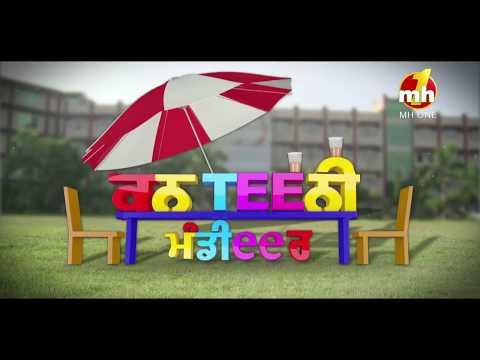Canteeni Mandeer | Guru Nanak Khalsa College, Karnal, Haryana| Part-2 | MH One Music