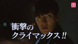 愛の迷宮-トンネル- 第22話