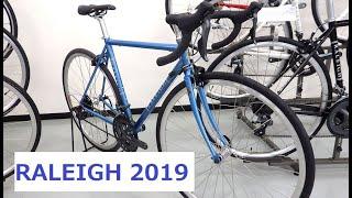 Raleigh(ラレー) 2019年モデルを紹介します!クロモリロードバイクだけでなく、ランドナーやグラベルロードバイク等もラインナップされています。