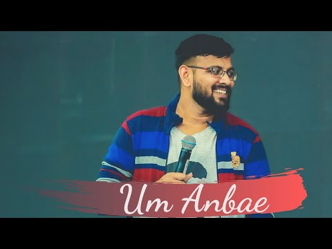Um Anbae | Tamil Christian Song | Sam Joel