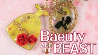 【UVレジン】100均材料で作る!美女と野獣のキーホルダー ~ Beauty and the Beast's Keychain -UVresin- thumbnail