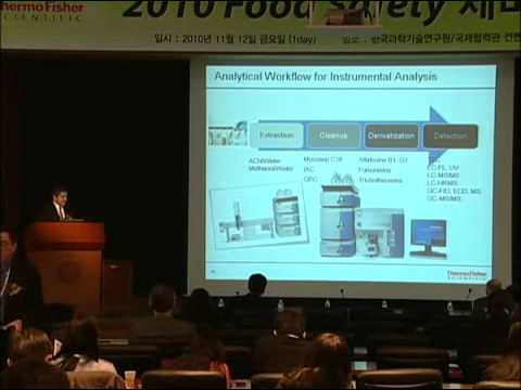 2010 Food Safety Seminar - Dr.John Gilbert-Food Safety Methods (3/8)