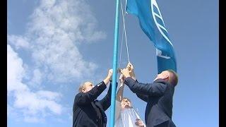 В Янтарном на пляже подняли «Голубой флаг»(, 2016-06-21T15:08:45.000Z)