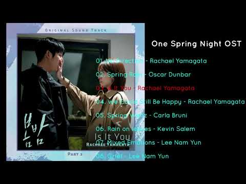 [FULL Album] One Spring Night OST / 봄밤 OST