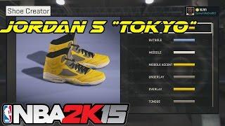 NBA 2K15 Shoe Creator | Jordan 5 Tokyo | Xbox One PS4