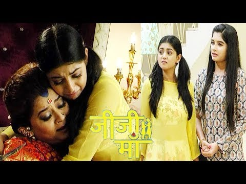 Serial Jiji Maa 4th July 2018 | Upcoming Twist | Full Episode | Bollywood Events thumbnail