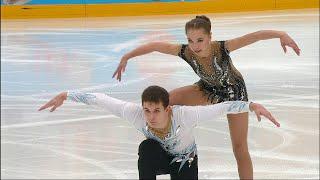Я Кадырова И Бальченко Произвольная программа Кубок России по фигурному катанию Второй этап