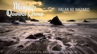 Qawwali: Falak ke Nazaro • By Mansouri Qawwal Group