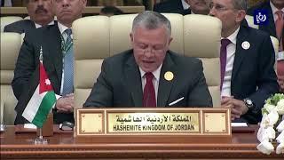 الملك: لا استقرار في المنطقة دون حل عادل للقضية الفلسطينية - (31-5-2019)