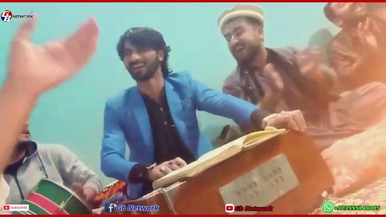 Download Aldahaq Jakuray | Shina New Bazam | Singer Iftikhar uddin iftikhar | Lyrics Jabir khan jabir