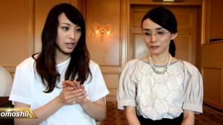 http://omoshii.com にてインタビュー掲載中!