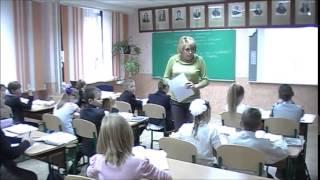 фрагмент уроку української мови 5 клас