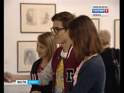 В Брянске открылась выставка картин заслуженного художника России Алексея Жабского «Приношение»