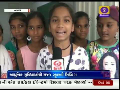 272 | Green School | Narmada | Ground Report Gujarati