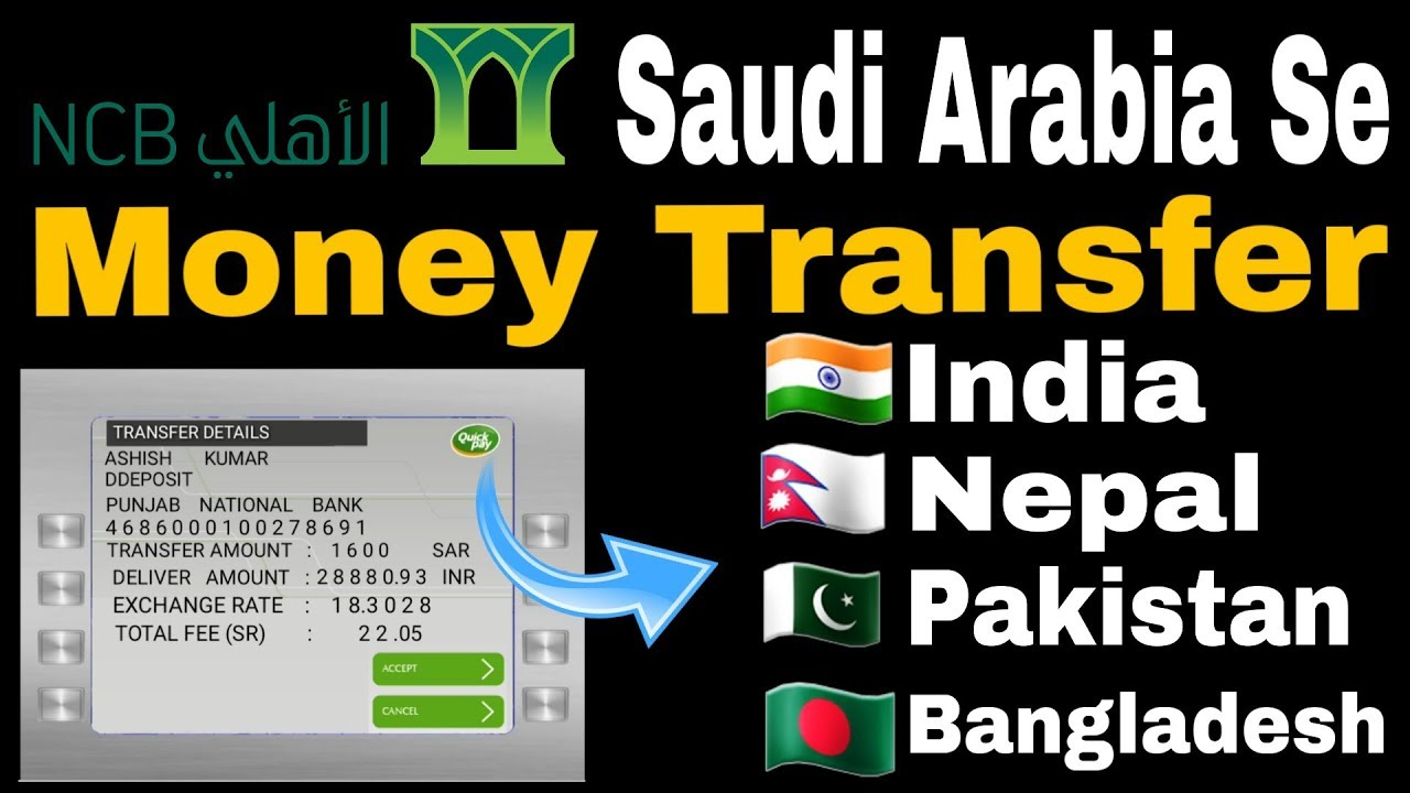 Ncb Bank Atm Machine Se Money Transfer