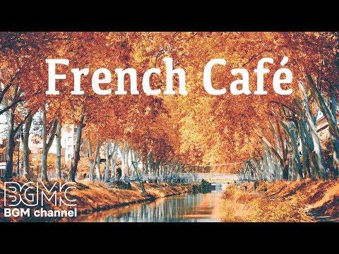 Romantic Autumn Jazz