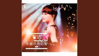 Xin Zi Ji/Yi Fen Zhong Dou Shi Yi Fen Zhong Lian Ai/Da Ri Zi/Re Xue Qing Nian