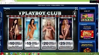 Playboy online slot -  Very long bonus game (долгая бонусная игра)(, 2016-03-03T01:07:02.000Z)
