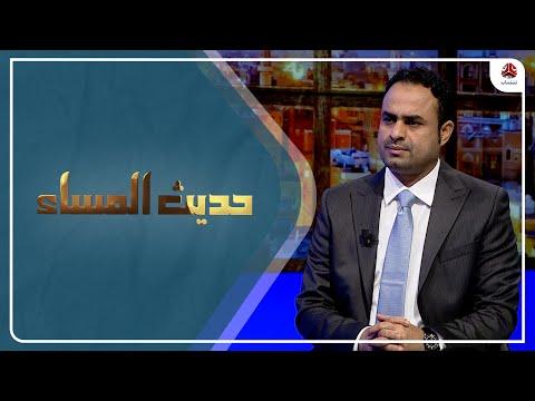 مجلس الأمن يعاقب قياديا حوثيا بسبب انتهاكات جنسية | حديث المساء
