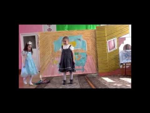 Федорино горе Музыкальная сказка  Шиньшинский детский сад