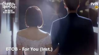 BTOB - For You (Instrumental)