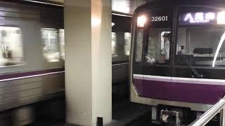 谷町線天王寺駅にて 22系入線30000系発車