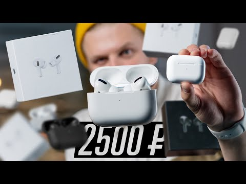 Фэйковые AirPods Pro за 2500 р.! Как работают?