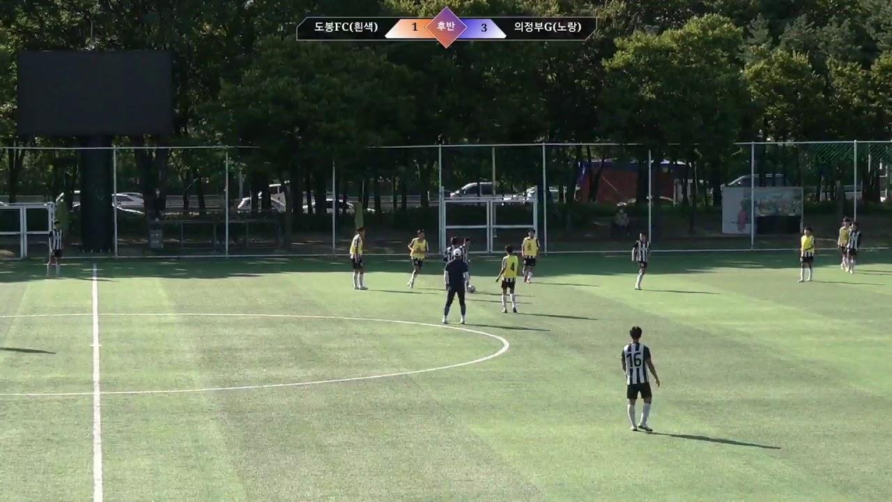 200922 도봉FC U-18 VS 의정부G U-18 연습경기