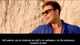 Claydee ft Alex velea Hey ma превод