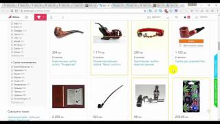 Как найти товара для торговли на Amazon(, 2016-09-19T12:00:46.000Z)