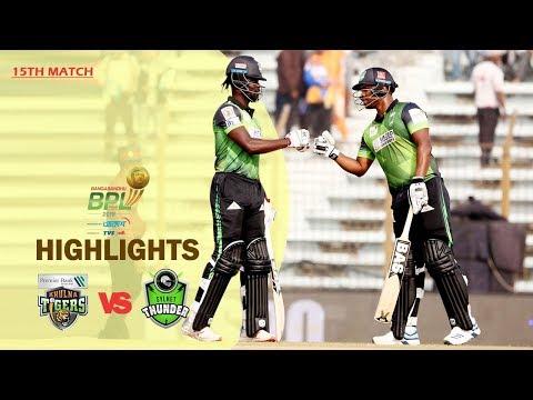 Khulna Tigers Vs Sylhet Thunder Highlights | 15th Match | Season 7 | Bangabandhu BPL 2019-20