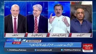 Live: Program Nadeem Malik Live, 16 May 2019   HUM News