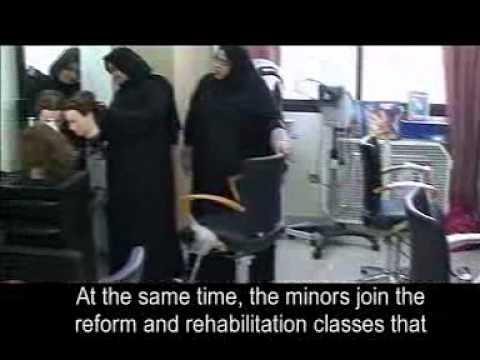 #Bahrain juvenile care center